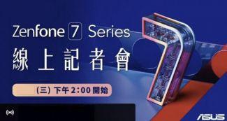 Asus Zenfone 7 может стать одним из самых дешевых флагманов