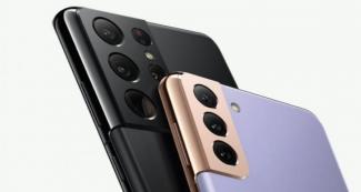 Больше деталей о серии Samsung Galaxy S22