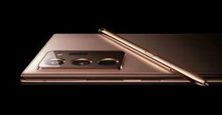 Samsung невзначай показала Galaxy Note 20