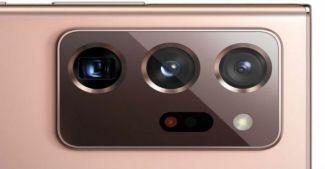 Все характеристики Samsung Galaxy Note 20 Ultra утекли в сеть до презентации