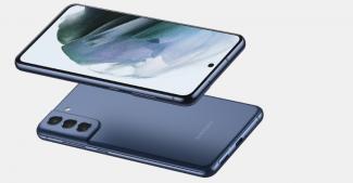 Samsung Galaxy S21 FE превзойдет Galaxy S21 по одному из важных параметров