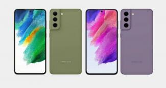 Samsung Galaxy S21 FE все? Выпуск флагмана отменен?