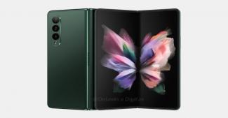 Взгляните на подэкранную камеру Samsung Galaxy Z Fold 3. Да, ее можно увидеть