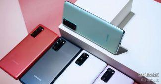 Где есть скидки на Samsung Galaxy S20 FE, карту памяти Samsung и Power Bank от ASOMETECH