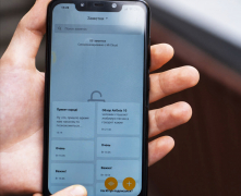 Как найти и посмотреть скрытые заметки на Xiaomi