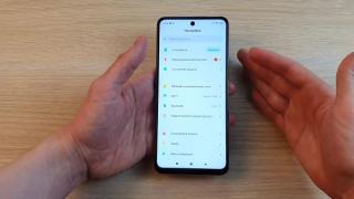 Как поменять регион на Xiaomi и на что он влияет
