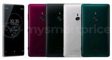 Sony Xperia XZ3 появится в четырех цветах