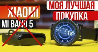 Умные часы за $56 в 2020 году! Зачем вам Xiaomi Mi Band 5?