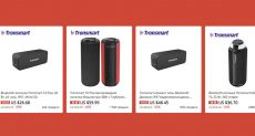 Продукция Tronsmart в рамках распродажи 11.11: что покупать, где и за сколько