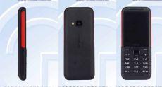 HMD Global готовит музыкальный телефон Nokia 5310 XpressMusic