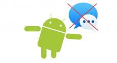 Apple объяснила причины не выхода iMessage для Android