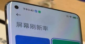 Премьера Xiaomi Mi 11 может состояться раньше и релиз Redmi K40 Pro скоро