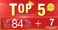 Акция от магазина Tinydeal: скидки до 84% на Топ 5 самых продаваемых товаров полугодия!