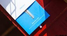 Версия Meizu M3 в металлическом корпусе получит название Meizu M3S и именно ее представят 13 июня