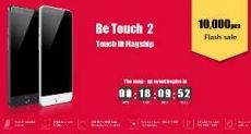 Покупка Ulefone Be Touch 2 за $179.99 в интернет-магазине Everbuying.net