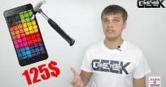 Umi Hammer: групповая покупка по цене 125$ с 19 по 26 мая
