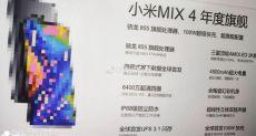 Назвали ключевые характеристики Xiaomi Mi Mix 4