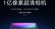 Топ-менеджер намекает на анонс Xiaomi CC9 Pro?