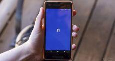 Facebook может выпустить приложение LOL для подростков