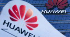 Huawei поможет Норвегии в установке 5G-сетей