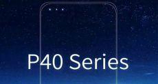 Huawei P40 Pro может предложить всего восемь камер