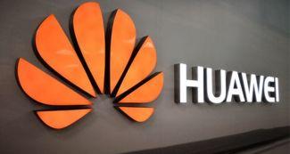 Huawei Mate 40 станет премиумом с лучшим звуком