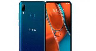 HTC Wildfire E2 уже поступил в продажу