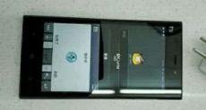 Xiaomi Mi5 (Arch) может получить изогнутое стекло на лицевой панели