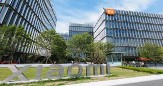 Патент Xiaomi демонстрирует дизайн будущего флагмана компании