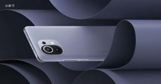 Представлен Xiaomi Mi 11: лучший дисплей, лучшая платформа и лучший звук