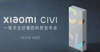 Компания дразнит анонсом смартфона Xiaomi Civi