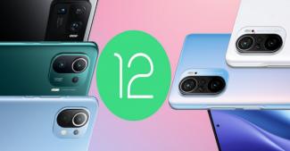 Обновление до Android 12 превращает Xiaomi Mi 11, Xiaomi Mi 11 Ultra и Xiaomi Mi 11i в «кирпич»