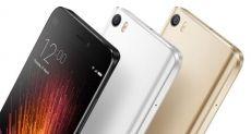 Xiaomi Mi 5S в Китае будет стоить от $300: Snapdragon 821, 6 ГБ ОЗУ и 64 ГБ ПЗУ