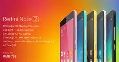 Xiaomi Redmi Note 2 бьет рекорды продаж