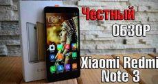 Xiaomi Redmi Note 3: обзор лучшего металлического смартфона до $200