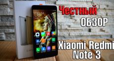 Xiaomi Redmi Note 3: видеообзор смартфона со сканером отпечатков пальцев и металлическим корпусом