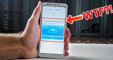 Как избавиться от рекламы на смартфонах Xiaomi
