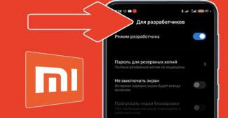 Как войти в режим разработчика на смартфонах Xiaomi