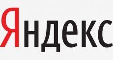 Стали известны характеристики первого смартфона от Яндекс