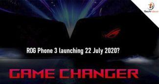 22 июля — дата презентации самого мощного Android-смартфона