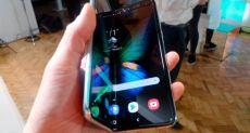 Samsung Galaxy Fold готов и будет стоить дешевле