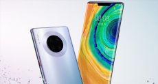 Huawei проведет презентацию смартфона 17 октября