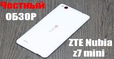 Zte Nubia Z7 mini видео обзор