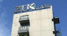 ZUK Z1 – некоторые характеристики первого смартфона суббренда компании Lenovo