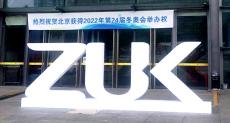 ZUK Z2 и обновление Android 6.0 в следующем году